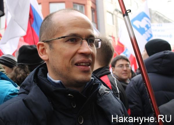 Антимайдан, марш, Александр Бречалов|Фото: Накануне.RU