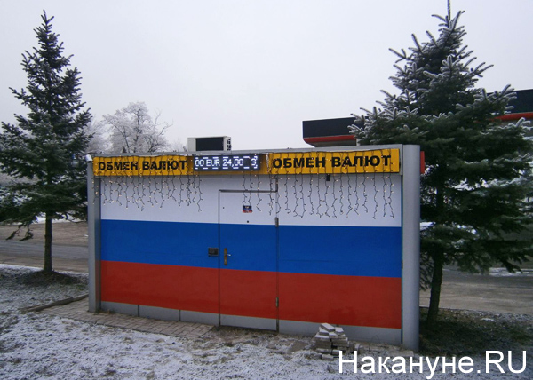 Донецк, Донецкая Народная Республика, ДНР|Фото: Накануне.RU