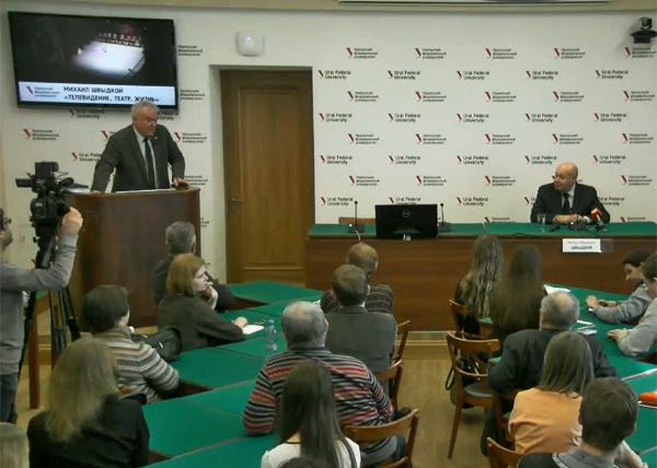 Михаил Швыдкой, УрФУ, Дмитрий Бугров|Фото: youtube.com
