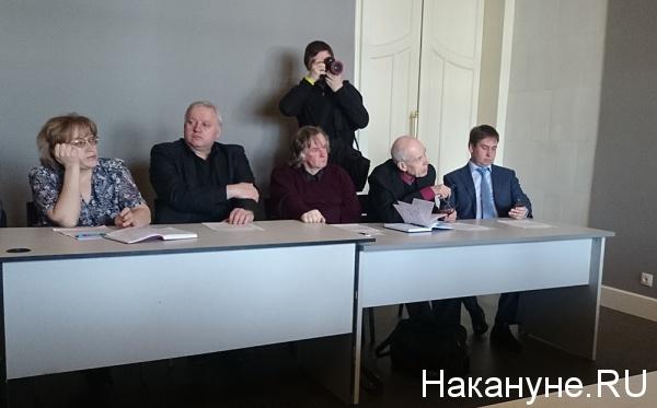 правление союза журналистов свердловской области Фото: Накануне.RU