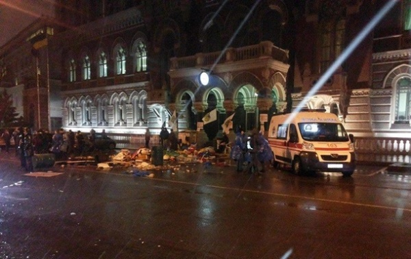 Киев, финансовый майдан, разгон|Фото: