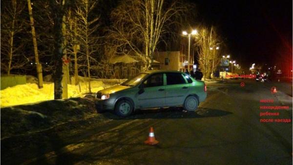 Авария, ДТП, пешеход, переход|Фото: ГУ МВД России по Свердловской области