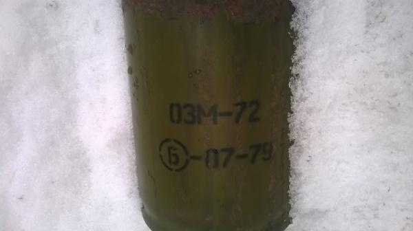 противопехотная мина|Фото: ГУ МВД РФ по Свердловской области