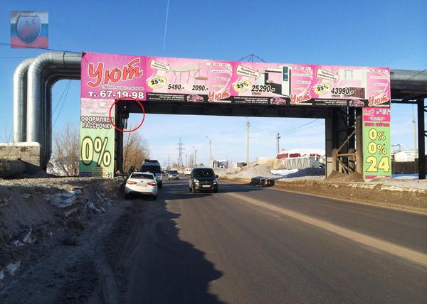 Самоубийца из Нижневартвоска|Фото: Пресс-служба СУ СКР по Нижневартовску