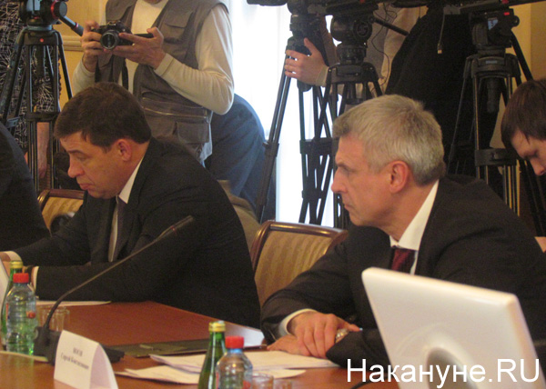 Нижний Тагил, совещание, Rae, Носов, Куйвашев|Фото: Накануне.RU
