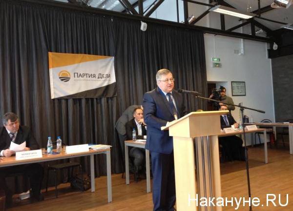 Партия дела, съезд, Юрий Крупнов|Фото: Накануне.RU