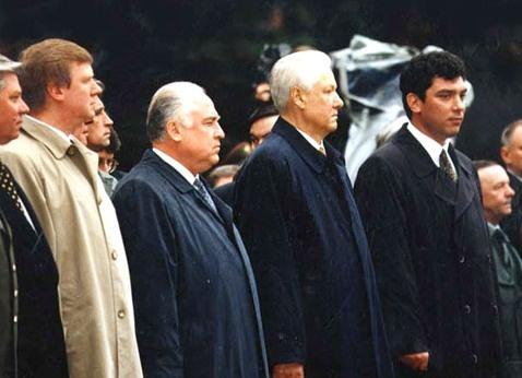 Чубайс, Черномырдин, Ельцин, Немцов|Фото: