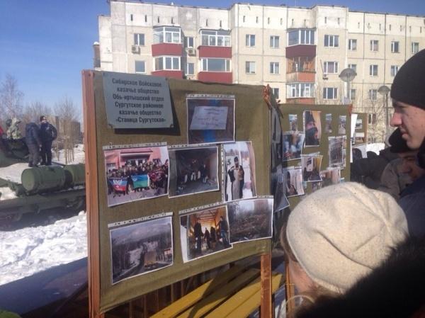митинг, Сургут|Фото: vk.com/ded_p