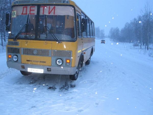 школьный автобус|Фото: ГИБДД Тюменской области