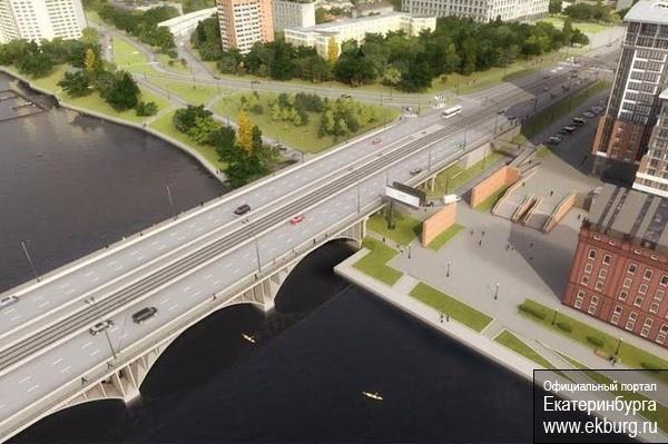Макаровский мост, проект, мост, реконструкция|Фото:Комитет по строительству администрации Екатеринбурга