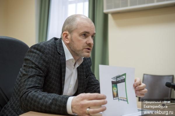 Дмитрий Фогель, главный художник администрации Екатеринбурга|Фото: Администрация Екатеринбурга