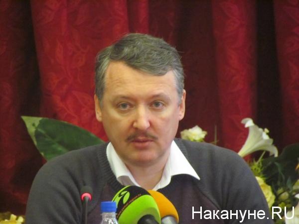 бывший министр обороны ДНР Игорь Стрелков|Фото: Накануне.RU