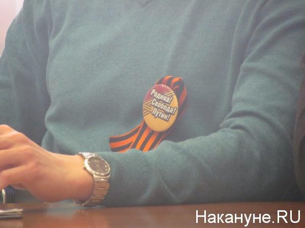 бывший министр обороны ДНР Игорь Стрелков значок Родина Свобода Путин Фото: Накануне.RU