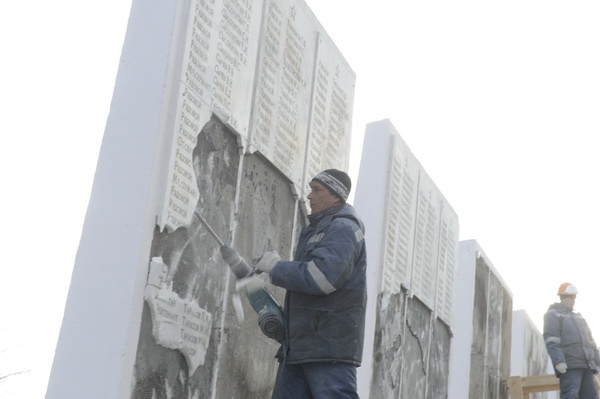реконструкция мемориала на площади Память в Тюмени Фото: Сергей Русанов, park72.ru