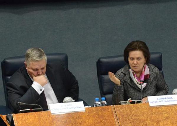 комиссия по развитию местного самоуправления, ХМАО, Наталья Комарова Фото: admhmao.ru