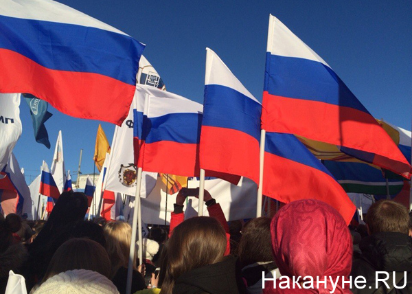 митинг, Крым, Екатеринбург|Фото: Накануне.RU