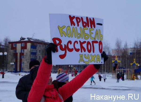 митинг, Крым|Фото: Накануне.RU