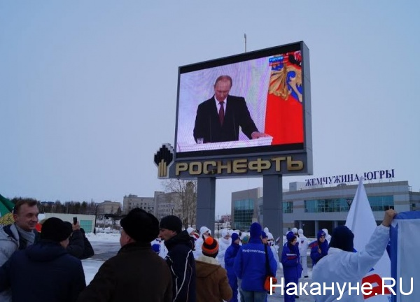 митинг, Крым, Путин, Роснефть|Фото: Накануне.RU