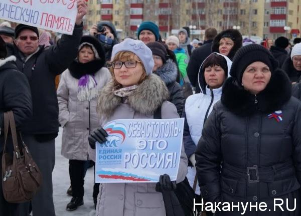 Митинг, Севастополь, Россия|Фото: Накануне.RU