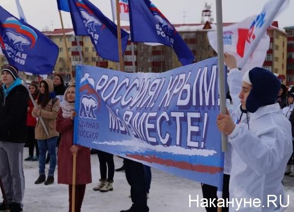 Митинг, Крым, Россия|Фото: Накануне.RU