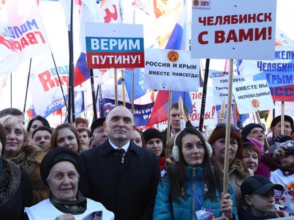 Крым годовщина митинг Челябинск Борис Дубровский|Фото: gubernator74.ru