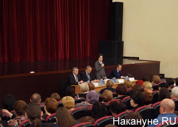 Наталья Комарова, Нефтеюганск|Фото: Накануне.RU