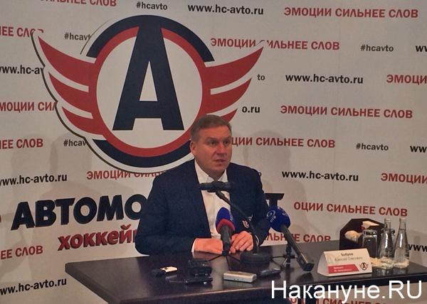 Автомобилист, пресс-конференция|Фото: Накануне.RU