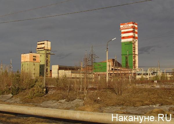 калья севуралбокситруда субр шахта ново-кальинская|Фото: Накануне.ru