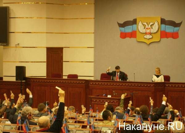 Верховный совет ДНР, Пушилин|Фото: Накануне.RU