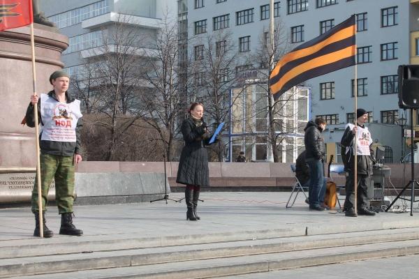 митинг, НОД, акция|Фото: свердловское региональное отделение НОД