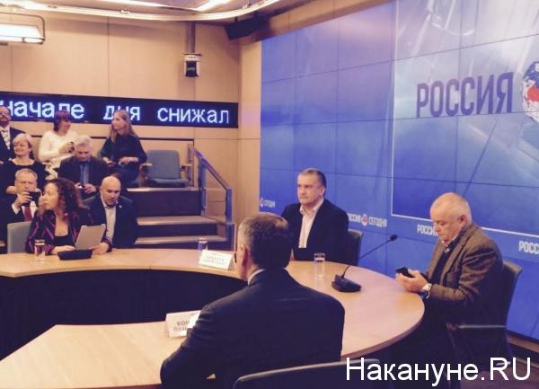 Сергей Аксенов|Фото: Накануне.RU