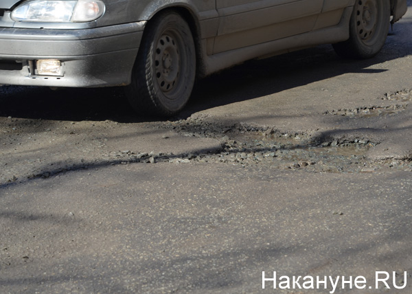 Екатеринбург, ямы, дороги, ремонт|Фото: Накануне.RU