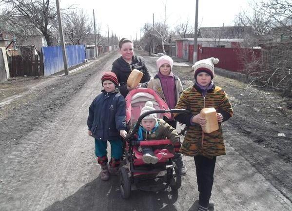 Донбасс, ДНР, война, семья|Фото: