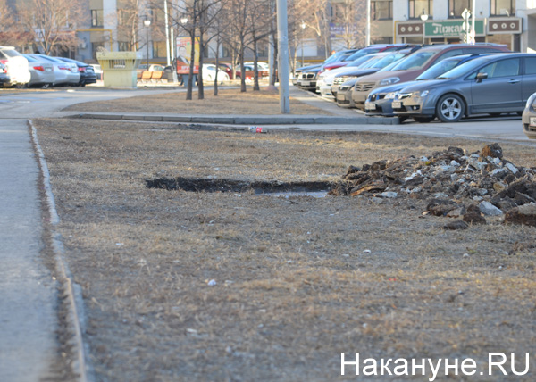 Екатеринбург, улицы, грязь, ямы|Фото: Накануне.RU
