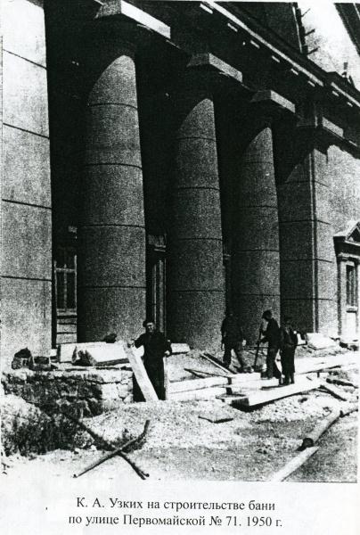 Баня на Первомайской, памятник, ОКН Фото: МУГИСО