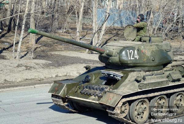 репетиция парада в Екатеринбурге, танки, военные|Фото:Администрация Екатеринбурга