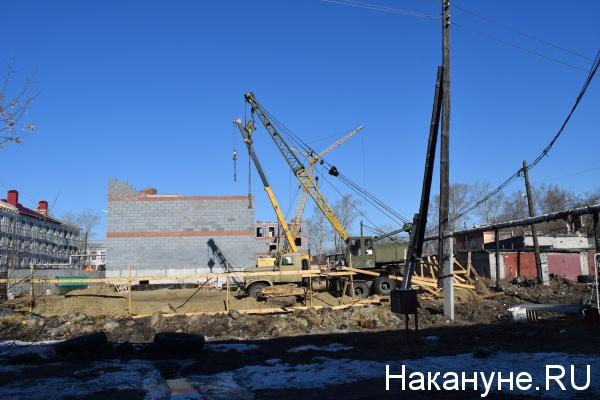 Курган, строительство, стройка, дом|Фото: Накануне.RU