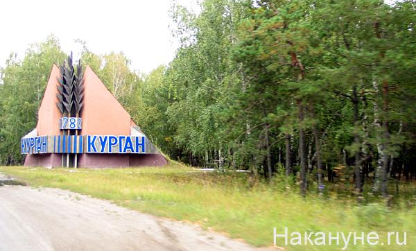 курган стела(2005)|Фото: Фото: Накануне.ru