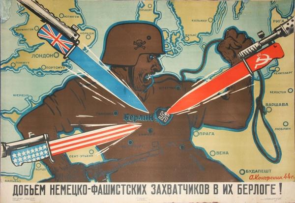 фашизм, Германия, верхмахт, рейх, Красная армия, союзники|Фото: