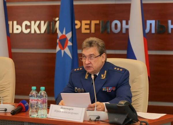 Юрий Пономарев Фото: