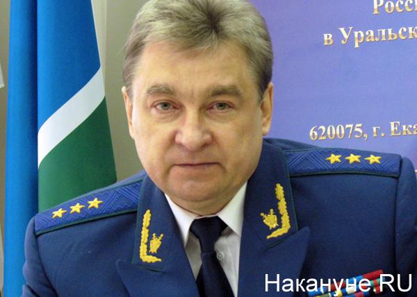 заместитель генерального прокурора РФ Юрий Пономарев|Фото: Накануне.RU