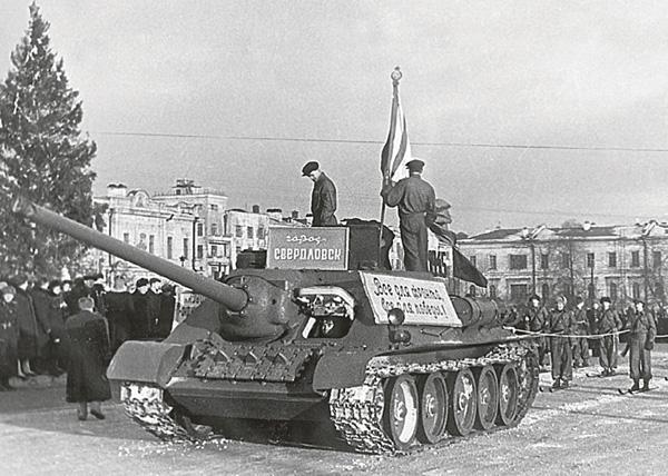 Метроном Победы, Уральский танковый корпус Фото: