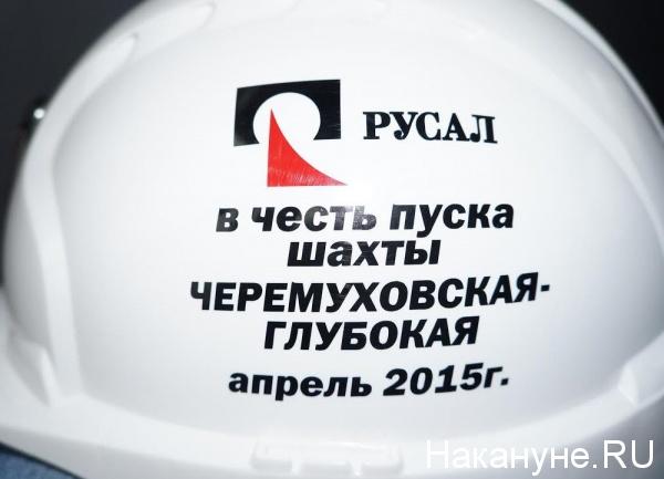 РУСАЛ, Черемуховская-Глубокая, шахта, СУБР, каска|Фото: Накануне.RU