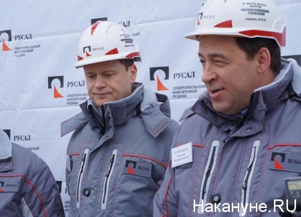 гендиректор ОК РУСАЛ Владислав Соловьев, Евгений Куйвашев|Фото: Накануне.RU