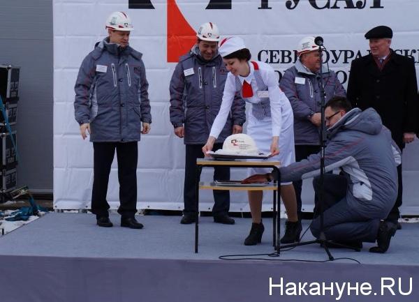 РУСАЛ, Черемуховская-Глубокая, шахта, СУБР|Фото: Накануне.RU