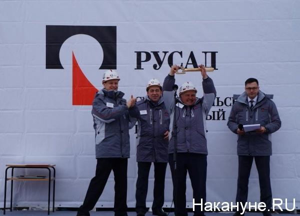 РУСАЛ, Черемуховская-Глубокая, шахта, СУБР, Куйвашев|Фото: Накануне.RU
