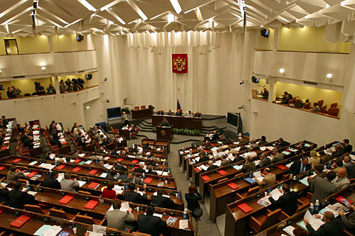  Фото: www.council.gov.ru