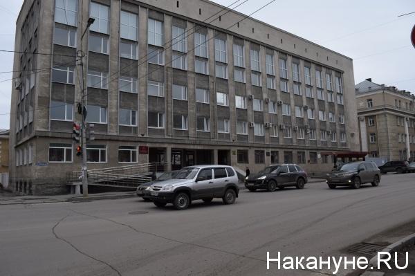 Курган, библиотека Островского, здание УВД|Фото: Накануне.RU