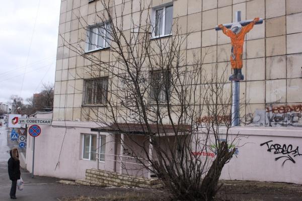 Гагарин, распятие, Пермь|Фото:cs624627.vk.me