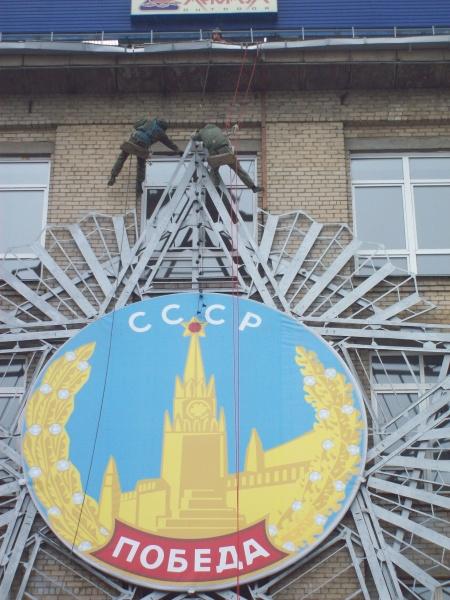 орден, победа, теплотех|Фото:пресс-служба министерства культуры челябинской области